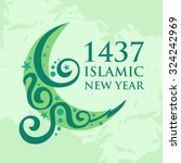 islamic new year vector template | Shutterstock .eps vector #324242969