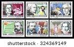 mongolia   circa 1981  stamps...   Shutterstock . vector #324369149