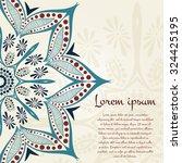 Flower Circular Background. A...