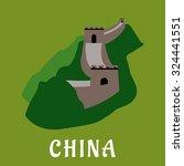 Great Wall Of China Flat Icon...