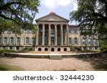 Stock photo college of charleston the oldest municipal college in america founded in 32444230