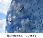 futuristic business building | Shutterstock . vector #324551