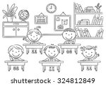 little cartoon kids in a... | Shutterstock .eps vector #324812849