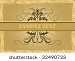 abstract background for various ... | Shutterstock .eps vector #32490733