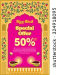 diwali price tag banner 3 | Shutterstock .eps vector #324918095