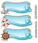 vector illustration   sailing... | Shutterstock .eps vector #32495365