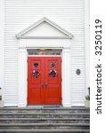 an old antique door on a local...   Shutterstock . vector #3250119