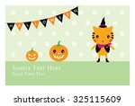 tiger halloween greeting card | Shutterstock .eps vector #325115609