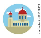 mosque colored vector... | Shutterstock .eps vector #325128191