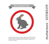 grey hare icon | Shutterstock .eps vector #325585259