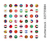 set of round icons asian flags... | Shutterstock .eps vector #325755884