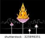 Постер, плакат: design of Buddha nirvana concept