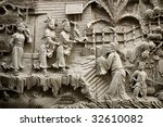 chinese stone carving about old ... | Shutterstock . vector #32610082