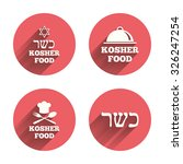 kosher food product icons. chef ... | Shutterstock .eps vector #326247254