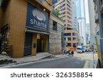 hong kong   oct 12  2015  city... | Shutterstock . vector #326358854