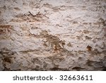 brick wall with concrete - stock photo