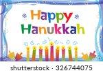 Happy Hanukkah Sign   Colorful...