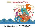 treasure ship of the new year's ... | Shutterstock .eps vector #326767451
