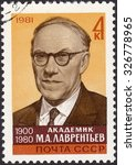 Small photo of USSR - CIRCA 1981: postage stamp USSR shows Mikhail Alekseevich Lavrentyev-Soviet mathematician and engineer,academician of the Academy of Sciences of the USSR, circa 1981