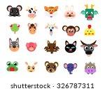 20 animal face cartoon vector | Shutterstock .eps vector #326787311