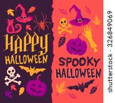 dark and light halloween vector ... | Shutterstock .eps vector #326849069
