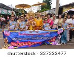 phetchabun thailand october 11  ... | Shutterstock . vector #327233477