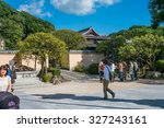 fukuoka  japan   september 26 ... | Shutterstock . vector #327243161
