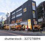 hakone  japan   january 15 ... | Shutterstock . vector #327278894