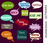 dialog | Shutterstock .eps vector #32745493