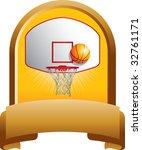 basketball backboard and hoop...   Shutterstock .eps vector #32761171
