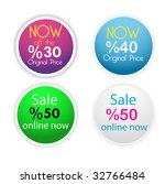 affective vector sticker  set 1 ... | Shutterstock . vector #32766484