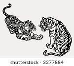 tiger paper art   Shutterstock . vector #3277884