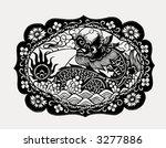 chinese paper cut art | Shutterstock . vector #3277886