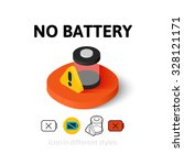 no battery icon  vector symbol...