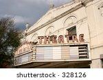 Old Forgotten Theater