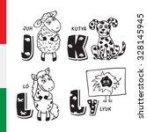 hungarian alphabet. sheep  dog  ... | Shutterstock .eps vector #328145945