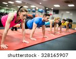 fit people working out in... | Shutterstock . vector #328165907