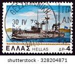 greece   circa 1978  a stamp...   Shutterstock . vector #328204871