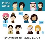 set of portrait people icons.... | Shutterstock .eps vector #328216775