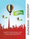 uae national day | Shutterstock .eps vector #328341947