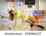 portrait of girl cheerleader... | Shutterstock . vector #328386137