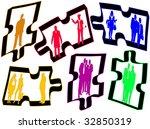business people | Shutterstock .eps vector #32850319