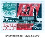 lenin on vintage stamp | Shutterstock . vector #32853199