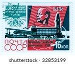 lenin on vintage stamp | Shutterstock . vector #32853199