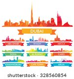 Stock vector colorful city skyline the arabian peninsula and africa 328560854