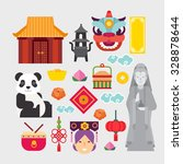 chinese icons set | Shutterstock .eps vector #328878644