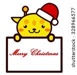 christmas card | Shutterstock . vector #328966577