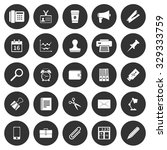 office supplies icons set....