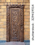 Old Beautiful Carved Wooden...