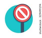 flat vector icon   illustration ...   Shutterstock .eps vector #329499194